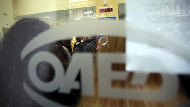 ΟΑΕΔ: Αρχίζει η ηλεκτρονική δήλωση παρουσίας των επιδοτούμενων ανέργων - Όλες οι λεπτομέρειες