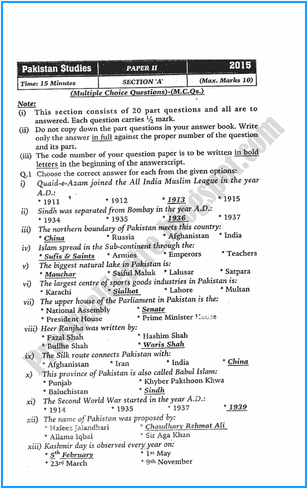 12th-pakistan-studies-five-year-paper-2015