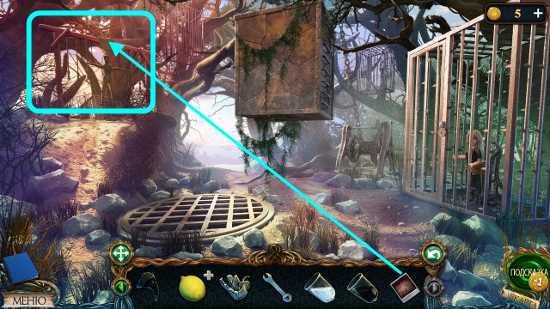 фотографию человечка ставим с левой стороны в игре затерянные земли 3