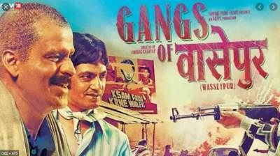 Gangs of Wasseypur 2012 Hindi Full Movies Free Download 480p HD