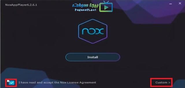 تثبيت برنامج نوكس بلاير على الكمبيوتر