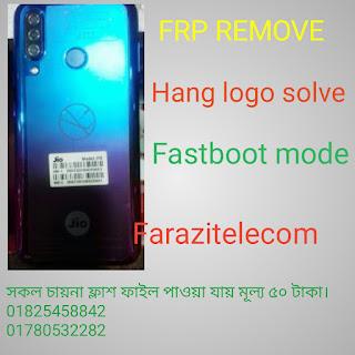 Jio j10 Flash File FRP Stock Rom MT6580 White Screen All Version