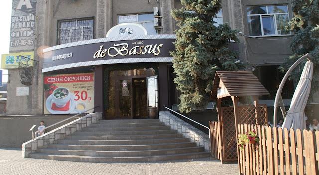 Ресторан Де Бассус Липецк Победы 8