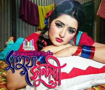 Mohua Sundori Bangla Movie All Mp3 Songs Free Download