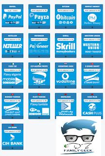 افضل موقع لربح من من رفع الملفات Up-4ever يدعم ccp و flixy,استراتيجية الربح من رفع الملفات, ما معنى رفع الملفات, فايل ابلود, الربح من اختصار الروابط, الربح من رفع الملفات 2020, الربح من الانترنت, افضل موقع للربح, up-4ever,