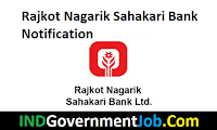 Rajkot Nagarik Sahakari Bank
