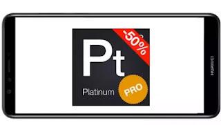 تنزيل برنامج Periodic Table Pro mod Patched مدفوع مهكر بدون اعلانات بأخر اصدار من ميديا فاير