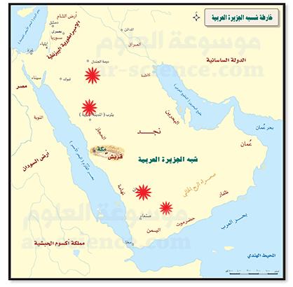 أحدد على الخارطة مناطق انتشار اليهودية والنصرانية والمجزسية في شبه جزيرة العرب .