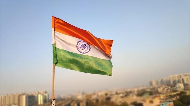 Indian National Anthem In Hindi - राष्ट्रगान