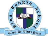 Lowongan Bina Bangsa School Hingga 27-28 Agustus 2016
