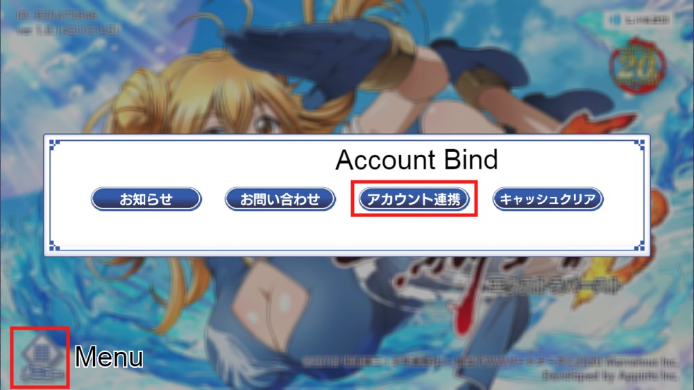 Ikki Tousen: Extra Burst account bind
