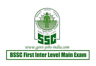 BSSC First Inter Level Main Exam 2014