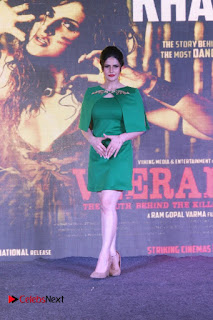 Bollywood Actress Zareen Khan  Pictures in Short Dress at Veerappan Song Launch  0002