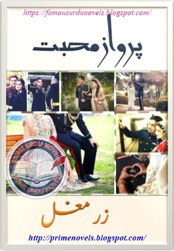 Free download Parwaz e mohabbat novel by Zar Mughal Episode 1 to 11 pdf
