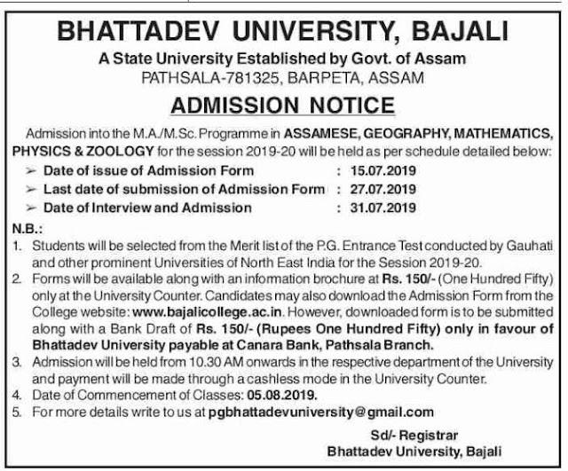 Bhattadev University PG Admission Notice 2019