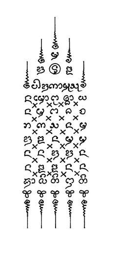 Chú Năm Dòng Thái Lan