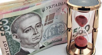 Минфин и банки запустили систему автоматического списания долгов, в том числе – за коммунальные услуги