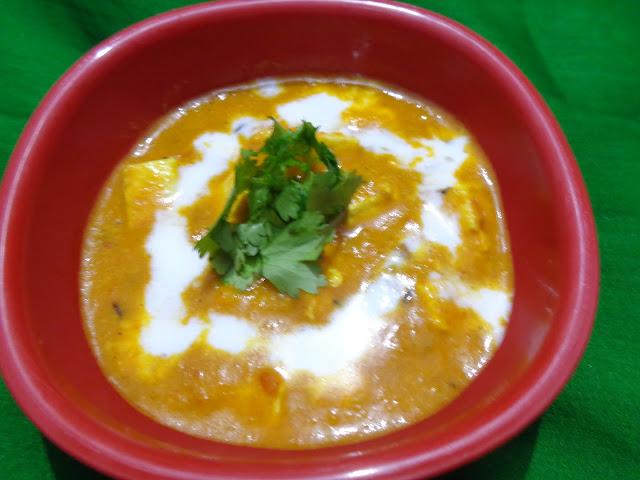 Shahi Paneer (cottage cheese) Recipe