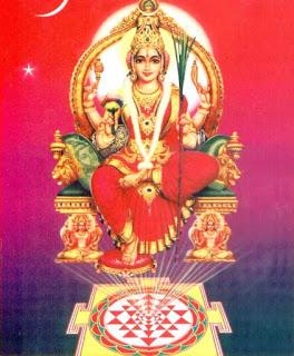 Tripura Sundari Veda Pada Stotram
