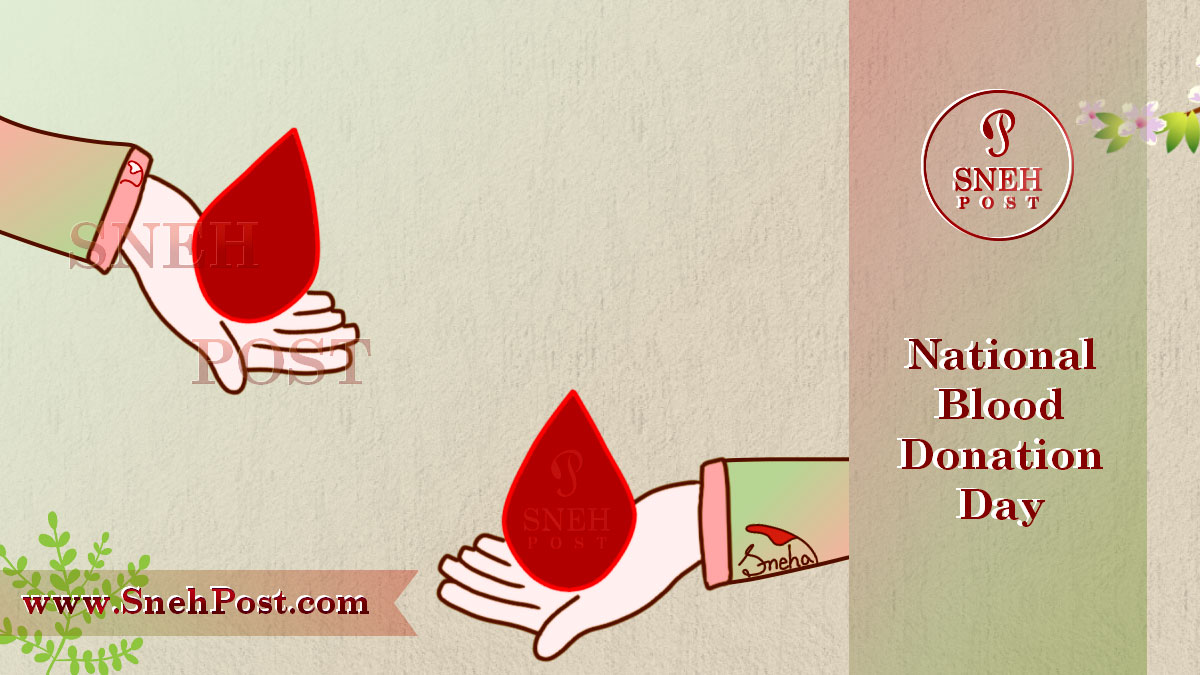 National Blood Donation Day Illustration of two hands of blood donor and blood reciever with blood drops