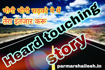 Heard touching love story