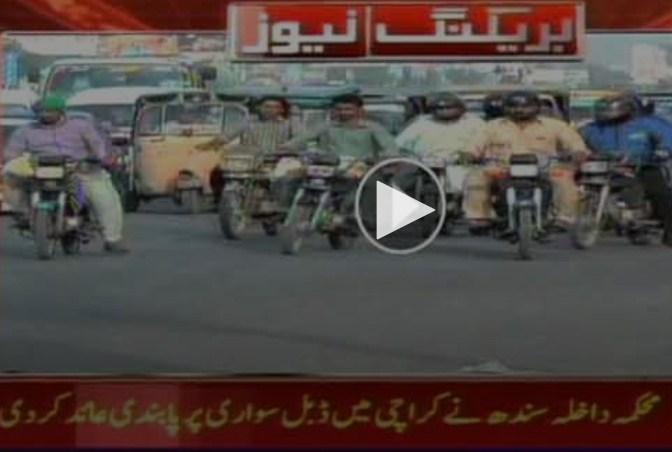 Penunggang kuda yang diharamkan di Karachi pada Malam Tahun Baru
