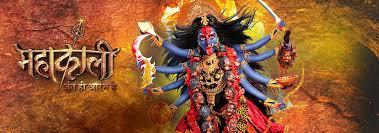 Telly Songs Mahakali Anth Hi Aarambh Hai Colors Tv Serial Songs Download Hindi Serial