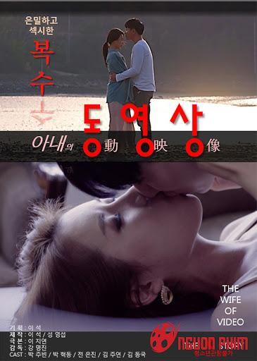 My Wifes Video Full Korea 18+ Adult Movie Online Free
