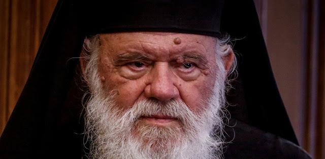 Η Εκκλησία της Ελλάδος «βάζει πλάτη» και στο Προσφυγικό
