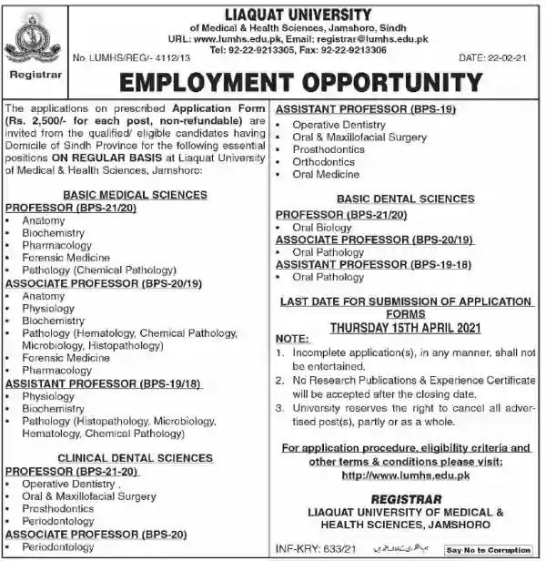 LUMHS Jobs | Liaquat University of Medical & Health Sciences 2021