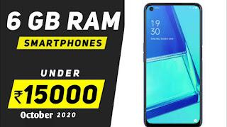 6gb ram mobile under 15,000 amazon