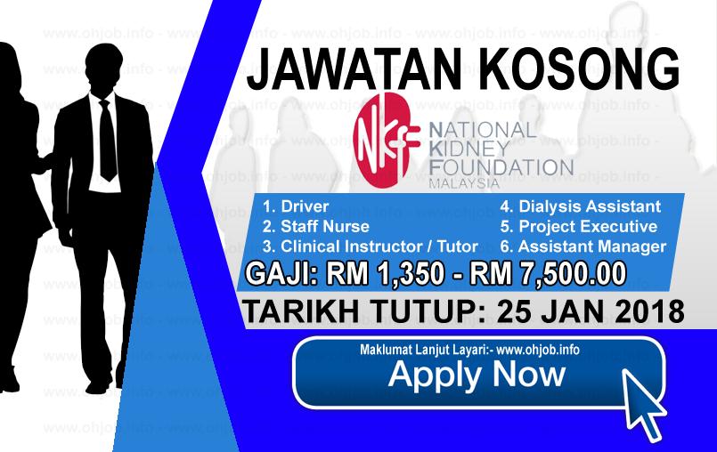 Jawatan Kerja Kosong Yayasan Buah Pinggang Kebangsaan Malaysia - NKF logo www.ohjob.info januari 2018