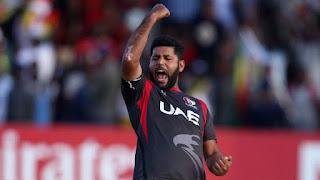 UAE vs Nepal 1st T20I 2019 Highlights