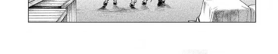 อ่านการ์ตูน Henkyou no Roukishi - Bard Loen ตอนที่ 7 หน้าที่ 75