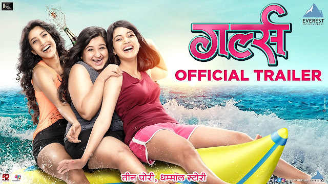 Aaichya Gavat marathi song lyrics