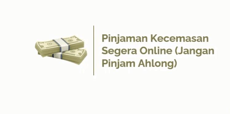 Pinjaman Kecemasan Online dan 4 Petua untuk Anda