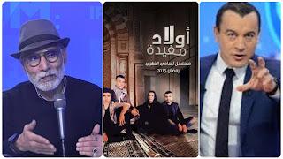 (بالفيديو) توفيق العايب : أولاد مفيدة من  أحسن و أقوى المسلسلات تونسية و خير من مسلسل النوبة لانو يحكي على حقيقة توانسة لكلا