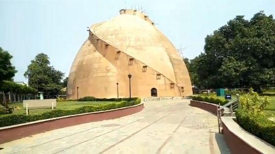 Gol Ghar Patna Photo