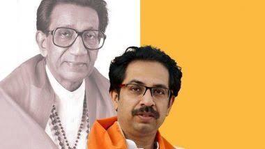 Who is a mumbai CM । महाराष्ट्र के सीएम कौन है । मुंबई के सीएम कौन है