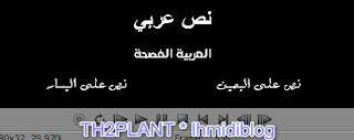 text arabic for sony vegas