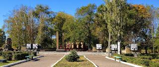 Мирноград. Донецька обл. Пам'ятник загиблим червоноармійцям і підпільникам