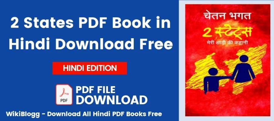 2 States Book in Hindi PDF Download | 2 स्टेट्स बुक हिंदी पीडीएफ डाउनलोड फ्री