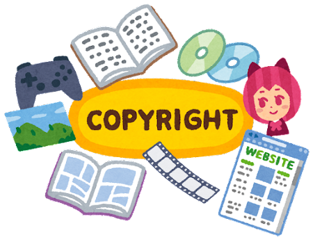 「COPYRIGHT」のイラスト文字