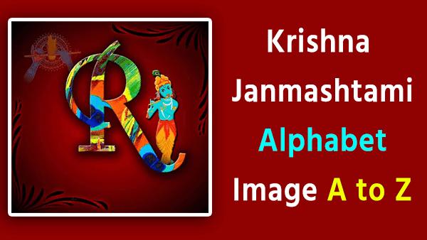Krishna Janmashtami Alphabet A to Z