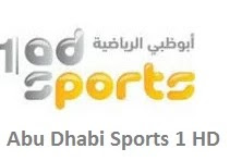 بث مباشر قناة أبوظبي الرياضية 1