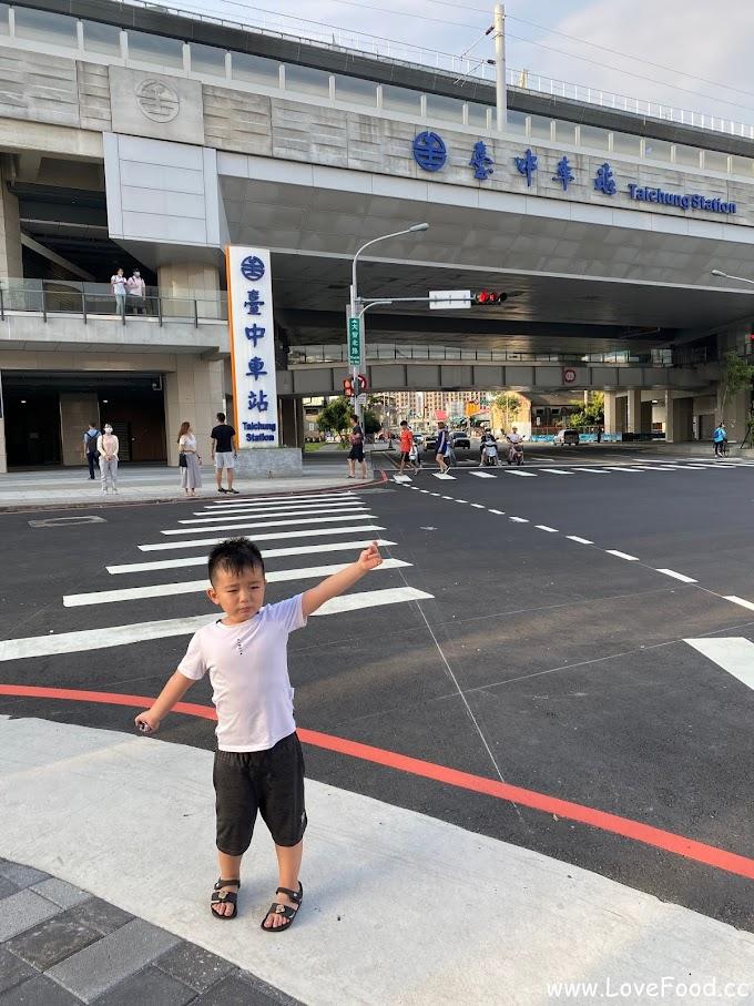 台中中區-臺中車站(台鐵)-開放式的高架化火車站-Taichung Station