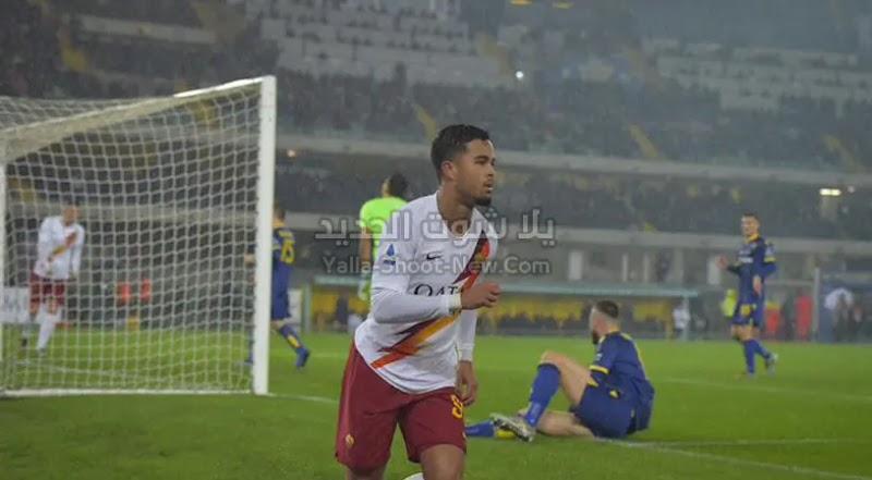 روما ييحقق فوز صعب خارج ملعبه على فريق هيلاس فيرونا في الدوري الايطالي