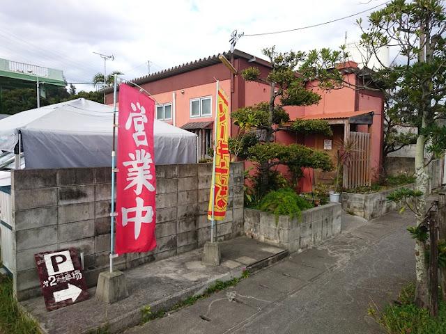 沖縄そばとギョーザの店むかいやの写真