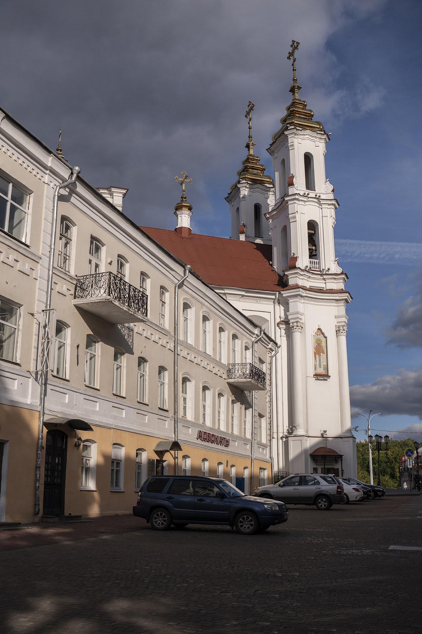 Vitebsk pedestrian street