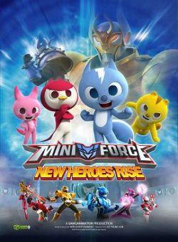 Lực Lượng Đặc Biệt MiniForce - MiniForce (2016)